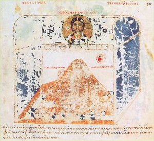 Sixth century Manuscript of Cosmas Indicopleustes. The world conceived as a box with the Almighty at the top and the earth as a mountain and the 'waters under the earth'.